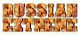 Первый и единственный 24-х часовой российский телеканал, посвященный экстремальным видам спорта и активному образу жизни. В эфире – Чемпионаты мира и Европы, экстремальные путешествия и приключения по всему свету, а так же уникальное экстремальное кино с мировыми звездами.