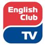 Уникальный телеканал, не имеющий аналогов в странах СНГ. Цель канала: с помощью современных телевизионных технологий и креативных идей превратить изучение английского языка в увлекательное занятие. Программы English Club TV предназначены для разной аудитории: для «сверхзанятых» людей, желающих свободно говорить на английском, но испытывающих дефицит времени, для детей, студентов и даже лингвистов. Программы рассчитаны на зрителей с различным уровнем подготовки. И это не скучные уроки грамматики, а коллекция развлекательных и познавательных сюжетов, разработанных специально для погружения в языковую среду.