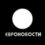 Евроновости — независимый европейский новостной телеканал, освещающий важнейшие мировые события. Каждый час канал предоставляет актуальную и объективную информацию о главных событиях дня, спорта, бизнеса, европейской жизни, а также прогноз погоды.