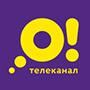 О!  Тематика: Детские № кнопки 610 Новый детский телеканал «О!» — это остров открытий для дошкольников, учеников младших классов и их родителей