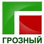 Грозный  Тематика: Национальные № кнопки 754 Региональный информационно-развлекательный телеканал Чеченской Республики