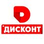 Дисконт  Тематика: Развлекательные № кнопки 55 Канал «Дисконт» – современный телеканал самых выгодных цен 24 часа в сутки, 7 дней в неделю