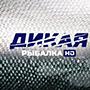 Дикая рыбалка HD  Тематика: Познавательные № кнопки 440 Тематический канал для истинных рыболовов и знатоков своего дела